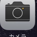 iPad タイマー撮影の設定方法とまさかの方法でナイスショット