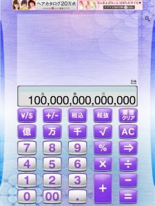 2015022808