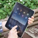 iPad mini画面固定でストレスフリーに