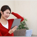 iPadでSafariの検索履歴を残さないようにするには